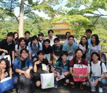 Our second camp in Kyoto!