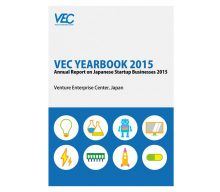 VEC YEARBOOK 2015 / Annual Report on Japanese Start-up Businesses