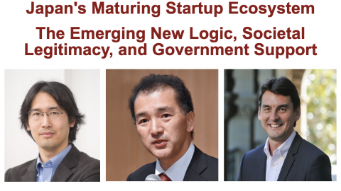 Japan's Maturing Startup Ecosystem- Panel Discussion (May 19, 16:30-17:30 [PDT] )